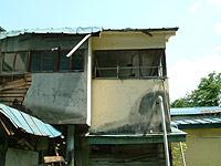 青森県・あいのり温泉